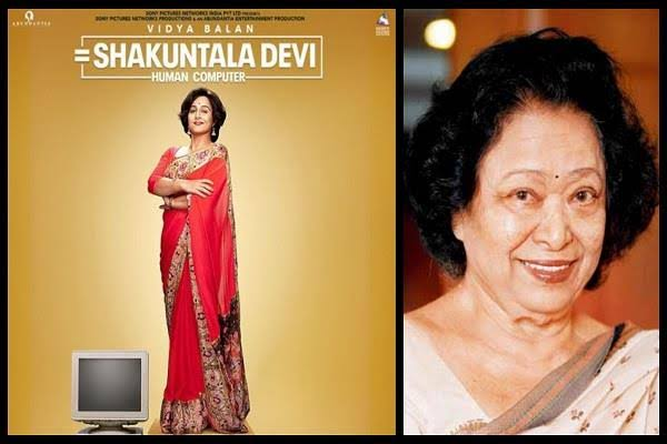 Shakuntala Devi (2020): Film Review